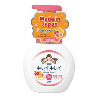 Kirei Kirei Anti-Bacterial Foaming Hand Soap - Fruit Fiesta