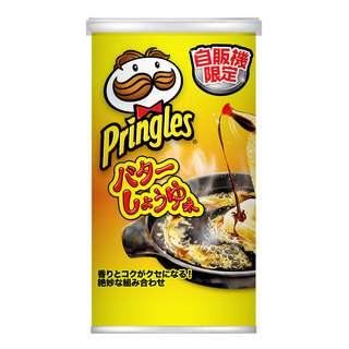 Pringles Potato Chips - Butter Soy