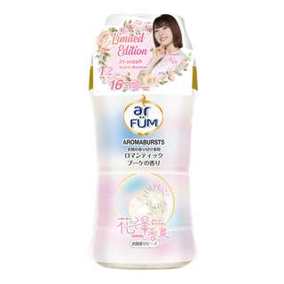 Ar Fum Aromabursts In-Wash Scent Boosters - Radiance
