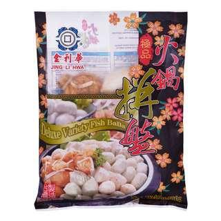 Jing Li Hwa Deluxe Variety Fishball