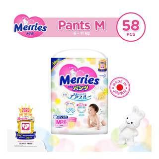 Merries Walker Pants - M (6 - 11kg)