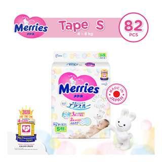 MERRIES TAPE - SMALL 82S