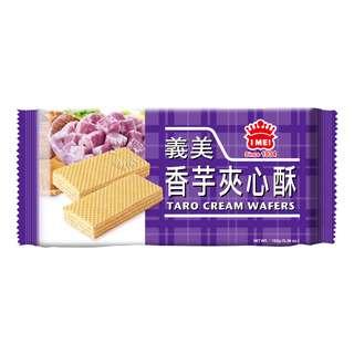 Imei Cream Wafers - Taro