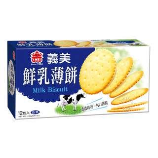 Imei Biscuit - Milk