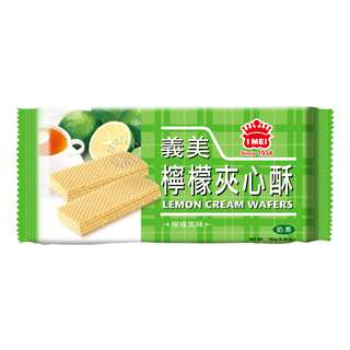 Imei Cream Wafers - Lemon