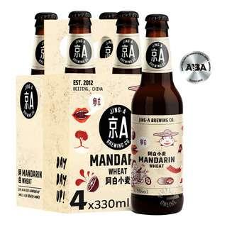 Jing-A Beer Bottle - Mandarin Wheat