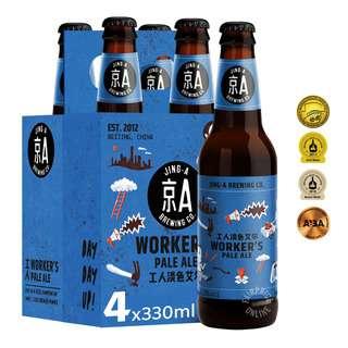 Jing-A Beer Bottle - Worker's Pale Ale