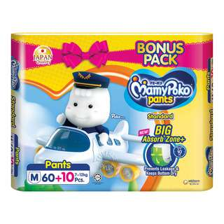 MamyPoko Standard Diaper Pants - M (7 - 12kg)