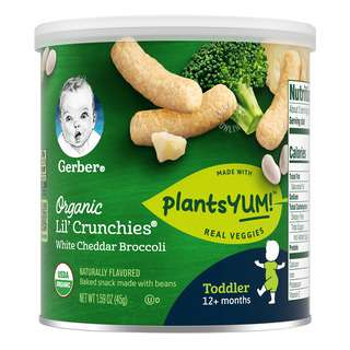 Gerber Organic Little Crunchies - White Cheddar & Broccoli