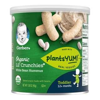Gerber Organic Little Crunchies - White Bean Hummus