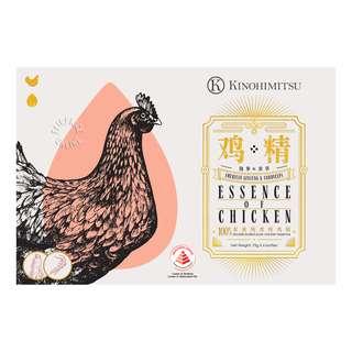 Kinohimitsu Essence of Chicken - American Ginseng & Cordyceps