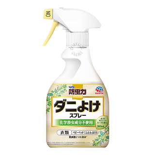 Bochuriki Dust Mite Spray