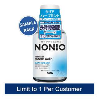 (Sample) Nonio Medicated Mouth Wash - Clear Herb Mint