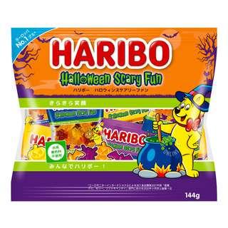 Haribo Halloween Scary Fun Multi Pack Gummies