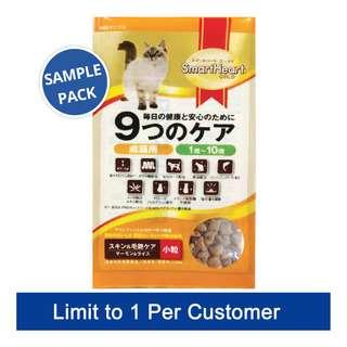 (Sample) SmartHeart Gold Cat Dry Food - Salmon & Rice