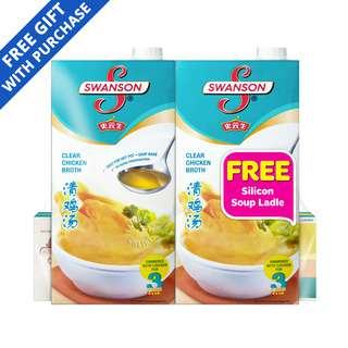 Swanson Clear Chicken Broth + Free Silicon Ladle