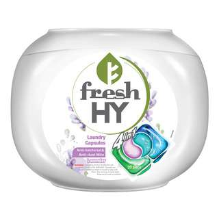 Fresh HY 4-in-1 Laundry Capsules - Lavender