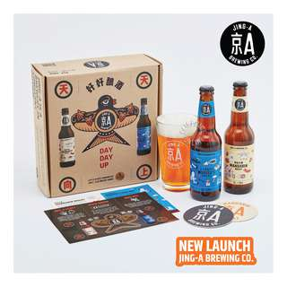 Jing-A Brewing Co. Bottle Beer Experience Kit