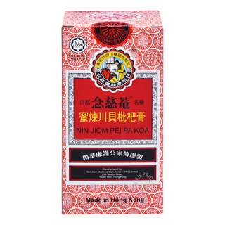 <p>Made in Hong Kong under strict quality and control, trusted for generations globally.</p>
