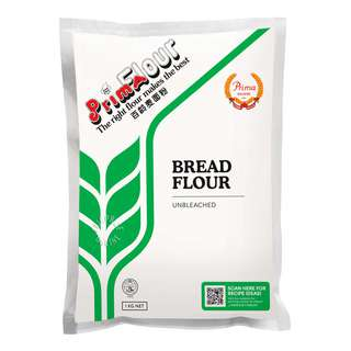Prima Flour Packet Flour - Bread