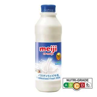Meiji Pasteurized Fresh Milk