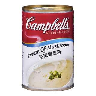 Campbell's Condensed Soup - Cream of Mushroom