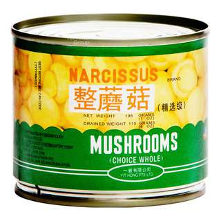 Narcissus Can Food - Whole Mushrooms