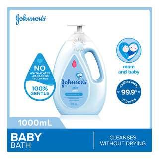 Johnson's Baby Bath Wash - Regular