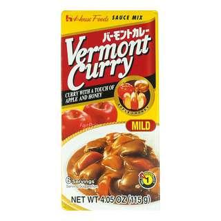 House Foods Vermont Curry - Mild (Apple & Honey)