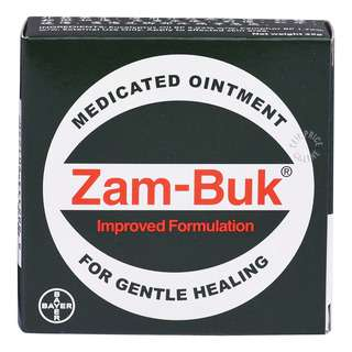 Zam-Buk Medicated Ointment - Gentle Healing