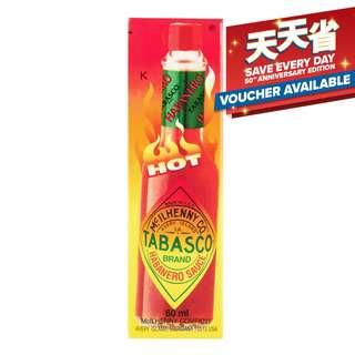 Tabasco Sauce - Habanero