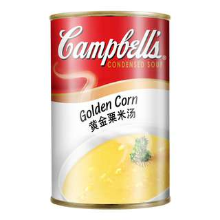 Campbell's Condensed Soup - Golden Corn
