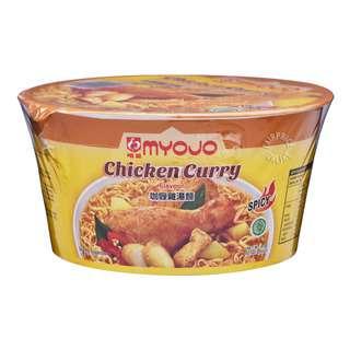 Myojo Instant Bowl Noodles - Chicken Curry