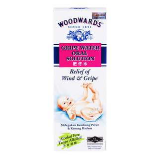 Woodward's Gripe Water - Relief Wind & Gripe (Alcohol Free)