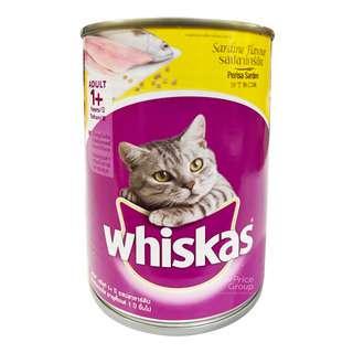 Whiskas Cat Can Food - Mackerel