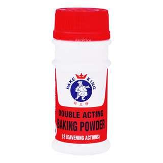 Bake King Baking Powder - Double Acting