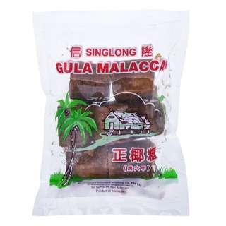 Singlong Gula Malacca