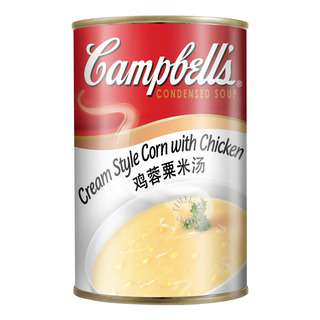 Campbell's Condensed Soup - Cream Style Corn with Chicken