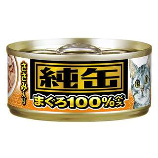 Aixia JUN Can - Tuna with Chicken Fillet