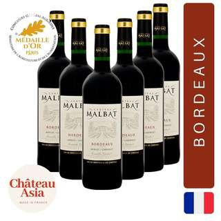Chateau Malbat - Bordeaux Merlot - Red Wine