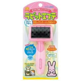 Gex Rabbit Rubber Brush