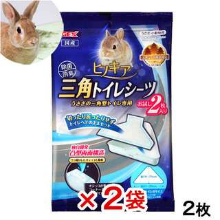 Gex Hinokia Triangle Toilet Sheets 2Pc Trial