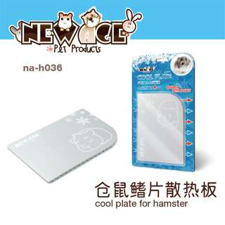 Edai New Age Hamster Cool Plate