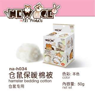 Edai New Age Hamster Cotton Bedding