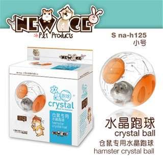 Edai New Age Hamster Crystal Ball S Orange