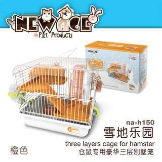 Edai New Age Hamster Cage Orange - 3 Level