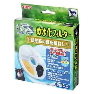 Gex Ion Filter Media for Dog
