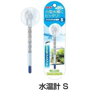 Gex Crystal Thermometer S