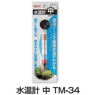 Gex Thermometer TM-34 (M)