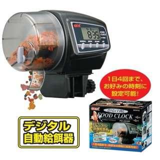Gex Digital Food Clock